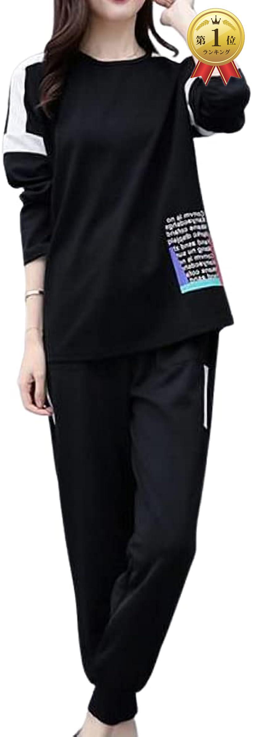 emptio エンプティオ 長袖 オシャレ 祝日 引出物 上下セット スエット レディ―ス パンツ #ブラック ブラック セットアップ M