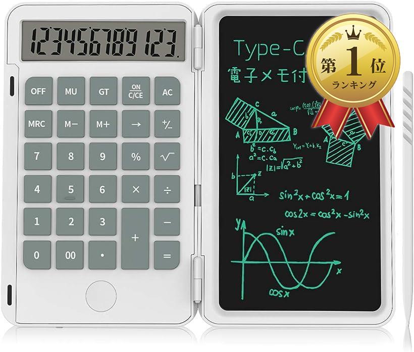 NEWYES  電卓付き電子メモパッド 計算機 12桁 繰り返し充電可 LCD液晶パネル in 6.5インチ Type C充電式 white(白)