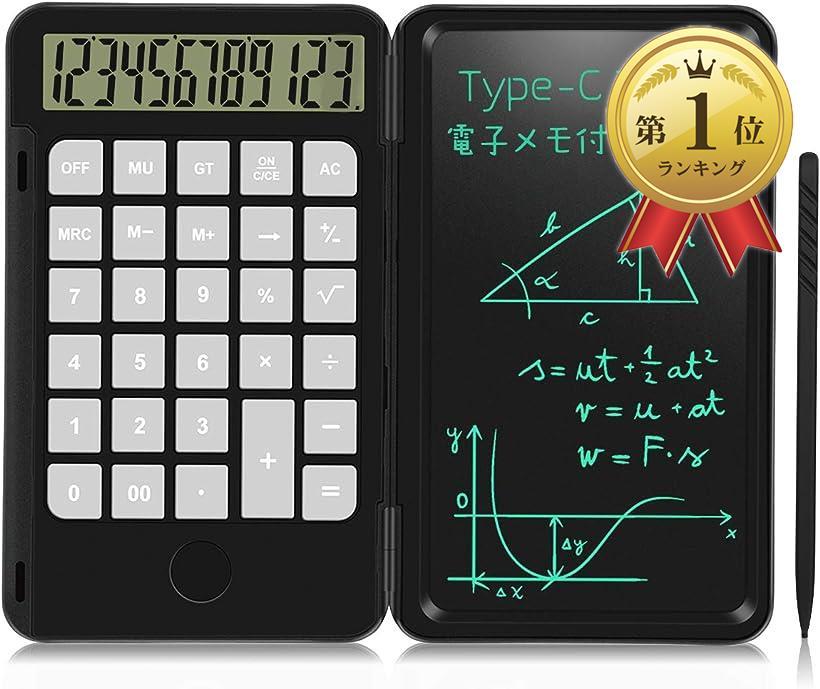 NEWYES  電卓付き電子メモパッド 計算機 12桁 繰り返し充電可 軽量 6.5インチ Type C充電式(黒, 6.5インチ)