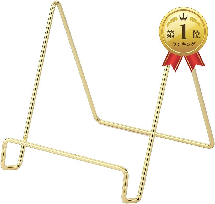 KINOKINO  ブックスタンド 本立て 書見台 卓上 ディスプレイスタンド ゴールド,(ゴールド, 大)