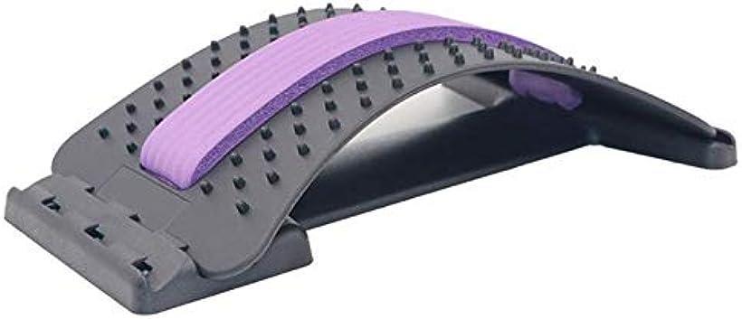 exitora 人気の製品 バックストレッチャー ツボ押し 伸ばし 高さ調整可能 買い物 紫 黒