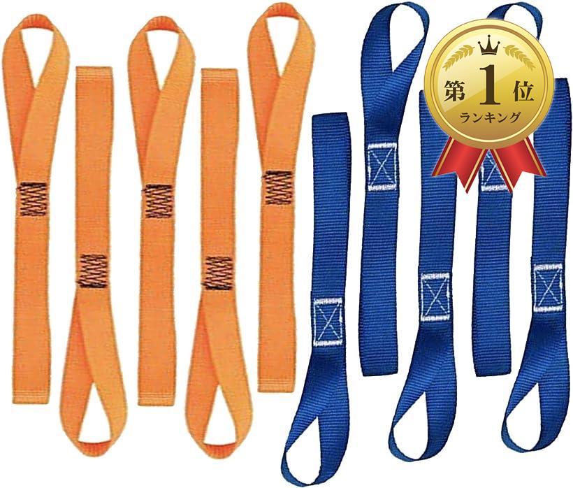 シャンディニー Chandeny タイダウンベルト バイク トランポ 輸送 タイダウンストラップ ブルー 長さ29.5cm 驚きの値段で オレンジxブルー 約29.5cm 長さ オレンジ 倉