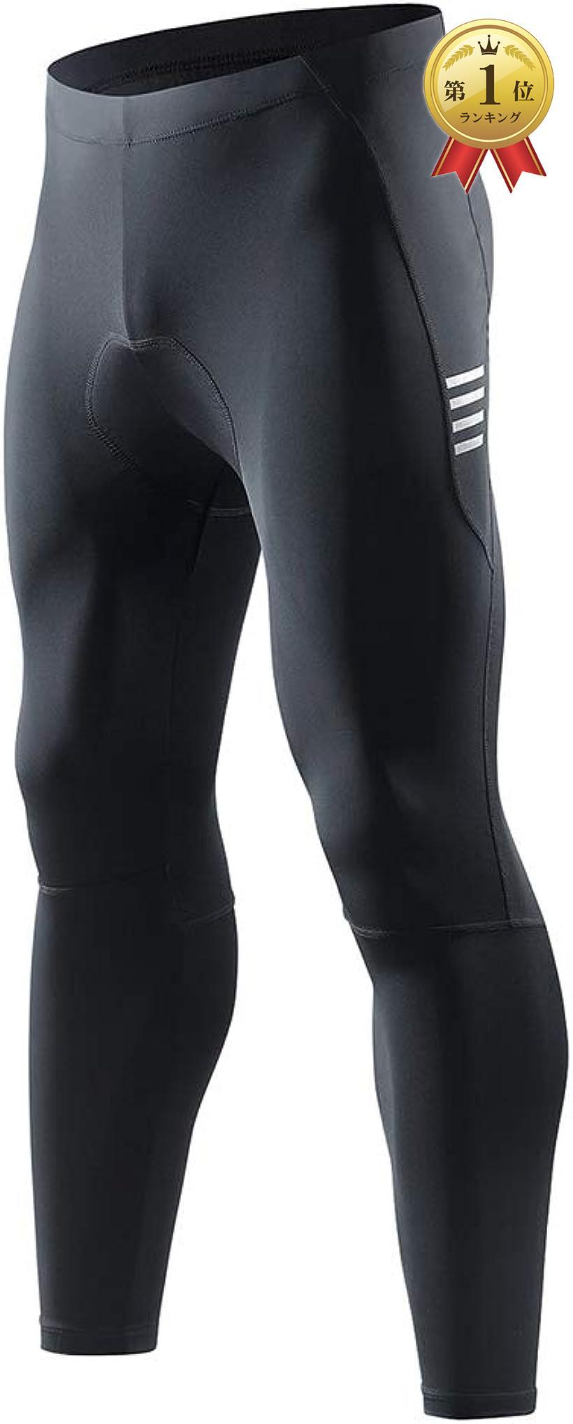 Santic 最安値挑戦 サンティック 開店祝い メンズ サイクルパンツ サイクルタイツ 4Dパッド付き ブラック レーサーパンツ 春夏用 XL ロードバイク ロング