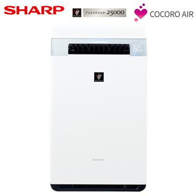 シャープ KI-JX75-W 加湿空気清浄機(空清34畳まで/加湿21畳まで ホワイト系) SHARP 「プラズマクラスター25000」搭載 KIJX75W