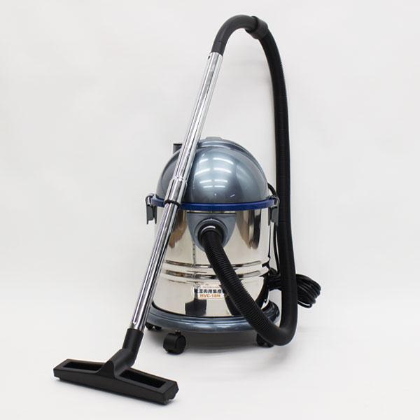 送料無料 水もホコリも吸えてお掃除ラクラク!乾湿両用集塵機 HVC-18N 掃除 吸水 集塵 ブロア 大容量