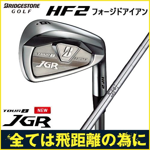 【2017モデル】TOUR B JGR HF2 フォージドアイアン メンズ 右用BS ブリヂストン ツアーBN.S.PRO 950GHシャフト(スチールシャフト)特注専用 日本正規品 【ゴルフ】