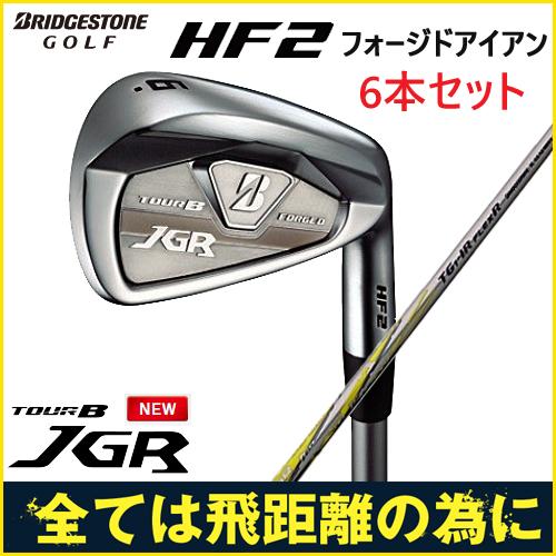 【2017モデル】TOUR B JGR HF2 フォージドアイアン メンズ 右用BS ブリヂストン ツアーBJGRオリジナル TG1-IRシャフト(カーボンシャフト)6本セット(#5~9,PW) 日本正規品 【ゴルフ】