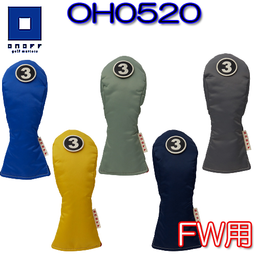 グローブライド ポイント10倍 2020モデル OH0520 FW用ヘッドカバーオノフ 注文後の変更キャンセル返品 ONOFF グローブライドフェアウェイウッド用 取替式番手バッジ ツイル織 X 付きナイロン 5 ゴルフ 3 7 4 特価