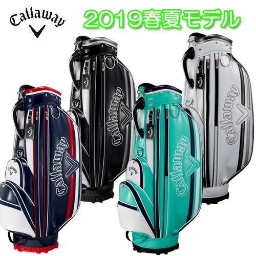 【2019】Callaway Solid 19JMキャロウェイ ソリッド キャディバッグ9.0型 (47インチ対応) 合成皮革 4.0kgフードカバー付 日本正規品【送料無料】【ゴルフ】