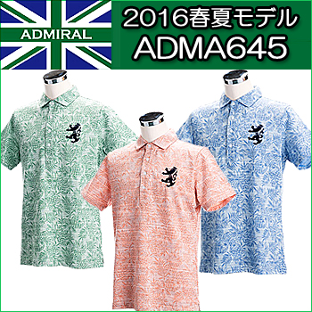 Admiral Golf ADMA645 pineapple wide polo shirt admiral men golf wear