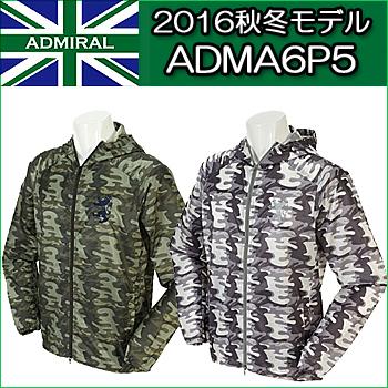 ☆【2016秋冬モデル】Admiral Golf ADMA6P5カモフラージュ ブルゾン アドミラル メンズ ゴルフウェア 16FWあす楽【ゴルフ】