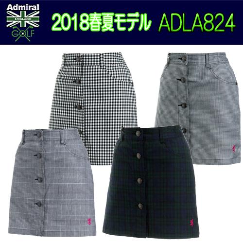 【2018 春夏モデル】スカート ADLA840 Admiral アドミラルレディースゴルフウェア(18SS) あす楽【送料無料】【ゴルフ】