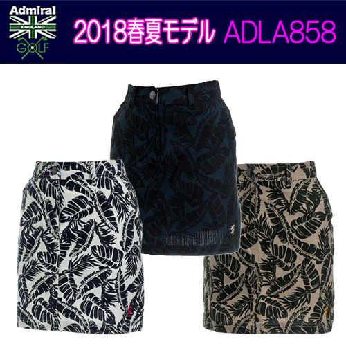 【2018 春夏モデル】スカート ADLA858 Admiral アドミラルレディースゴルフウェア(18SS) あす楽【送料無料】【ゴルフ】