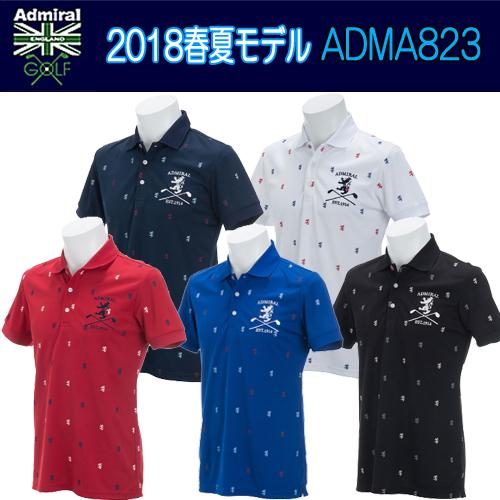 ●日本正規品● 【2018 春夏モデル】半袖シャツ ADMA823 ADMA823 Admiral アドミラルメンズゴルフウェア(18SS) Admiral あす楽【送料無料】【ゴルフ】, ラモードコンドー【】:9a8ff752 --- canoncity.azurewebsites.net