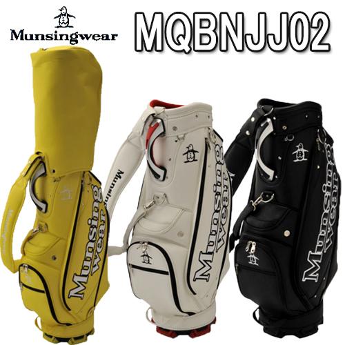 【キャディバッグ】メンズ MQBNJJ022019春夏モデル Munsing wear マンシングウェア9.5型47インチ4.1kg合成皮革(PU)フードカバー付き19SS【送料無料】【ゴルフ】