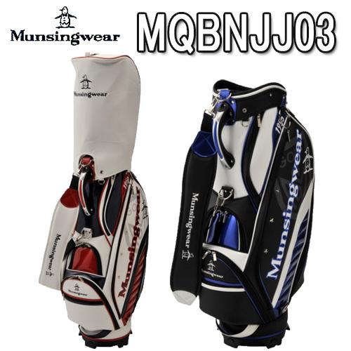 【キャディバッグ】メンズ MQBNJJ032019春夏モデル Munsing wear マンシングウェア9.5型47インチ4.2kg合成皮革(PU)フードカバー付き19SS【送料無料】【ゴルフ】