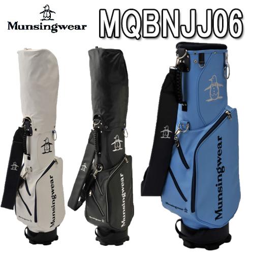 ☆特価価格☆【軽量キャディバッグ】メンズ MQBNJJ062019春夏モデル Munsing wear マンシングウェア7.5型47インチ2.8kg合成皮革(PU)フードカバー付き19SS【送料無料】【ゴルフ】