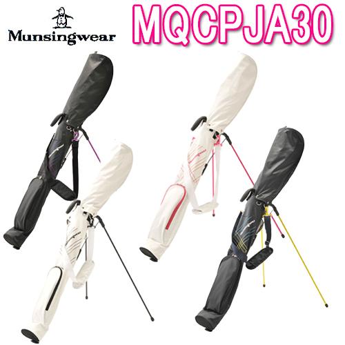 2020春夏【スタンドクラブケース】レディース MQCPJA30Munsing wear マンシングウェア合成皮革(PU加工)/ポリエステル 20SS【送料無料】【ゴルフ】