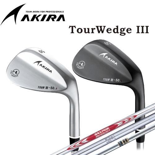 【2016モデル】AKIRA Tour WedgeIII アキラプロダクツ ツアー ウェッジ3スチールシャフト【ゴルフ】