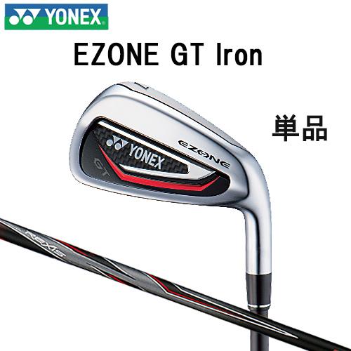 【2017モデル】EZONE GT Ironカーボン単品(#4.5.AW.SW)イーゾーンGTアイアンYONEX ヨネックスREXIS for EZONE GT:カーボンシャフト右用日本正規品【ゴルフ】