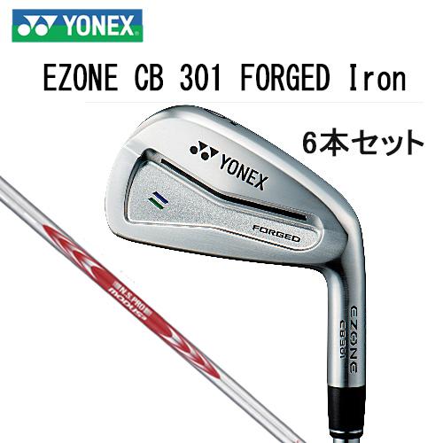 プラス1本プレゼントキャンペーン!【2017モデル】EZONE CB 301 FORGED Iron6本セット(#5~PW)イーゾーンCBフォージドアイアンセット ヨネックス YONEXN.S.PRO MODUS3 SYSTEM3 TOUR125シャフト日本正規 【ゴルフ】