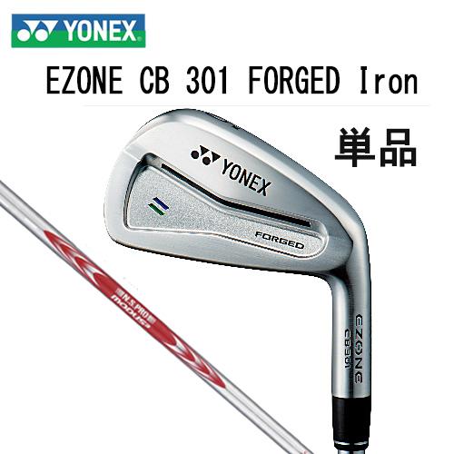 【2017モデル 新製品】EZONE CB 301 FORGED Iron単品(#3.4)イーゾーンCB301フォージドアイアン 単品 YONEX ヨネックスN.S.PRO MODUS3 SYSTEM3 TOUR125シャフト日本正規 【ゴルフ】