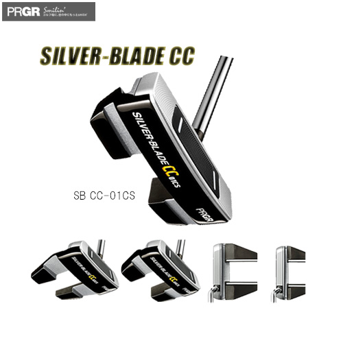 【2018 新製品 4月20日発売】SILVER-BLADE CCシルバー ブレード CCパターPRGR プロギア33,34インチオリジナルヘッドカバー付き【ゴルフ】