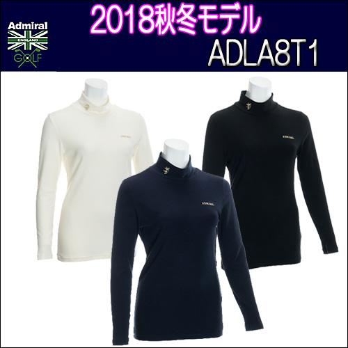 【2018 秋冬モデル】無地ハイネックシャツ ADLA8T1 Admiral アドミラルレディースゴルフウェア(18FW) あす楽【送料無料】【ゴルフ】
