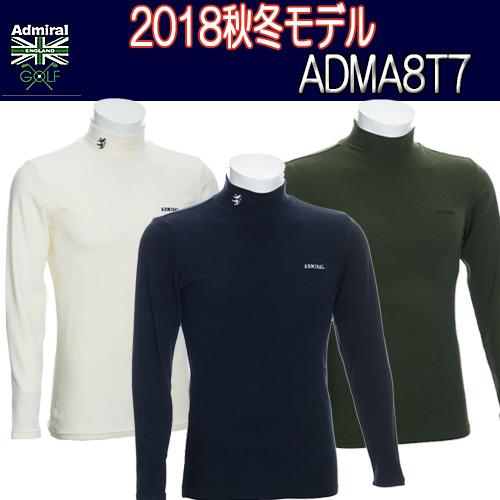 【2018 秋冬モデル】無地ハイネックシャツADMA8T7 Admiral アドミラルメンズゴルフウェア(18FW) あす楽【送料無料】【ゴルフ】