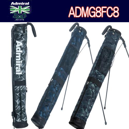 【2018秋冬モデル】スタンドバッグ ADMG8FC8アドミラルゴルフ Admiral Golfカモジャガード セルフスタンド スタンドバッグ4.5型 1.0kg 5~6本収納 あす楽【ゴルフ】