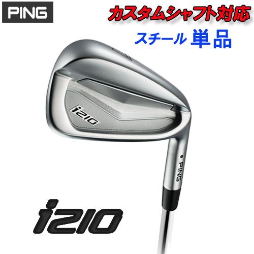 I210 ピン