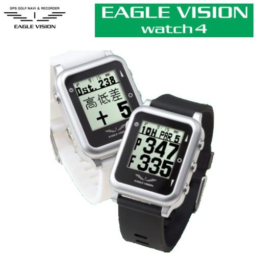 【2017モデル】EAGLE VISION Watch4イーグルビジョン ウォッチ4EV-717 朝日ゴルフ距離測定器 簡単操作!あす楽【ゴルフ】