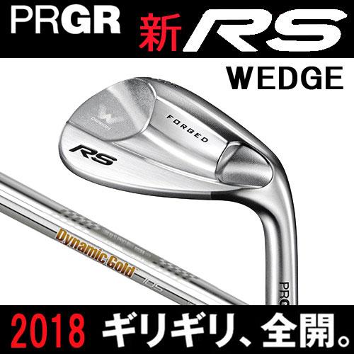 【2018モデル 新製品】RS ウェッジ アールエス WEDGEPRGR プロギアスペックスチール3 Ver.2ダイナミックゴールド105 S200ダイナミックゴールド120 S200日本正規品【ゴルフ】