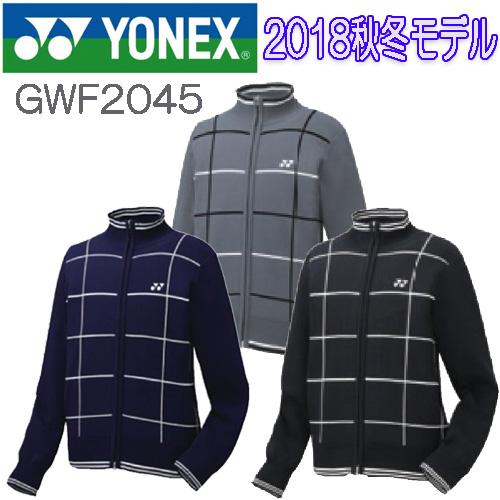 【2018 秋冬モデル】メンズ セーターGWF2045YONEX ヨネックスゴルフウェア18FW あす楽【ゴルフ】
