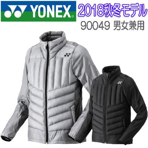 【2018 秋冬モデル】男女兼用 ジャケット90049YONEX ヨネックスゴルフウェア18FW あす楽【ゴルフ】