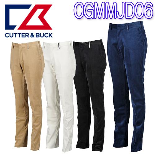 【2018秋冬モデル】CGMMJD06 ロングパンツ(ノータック)CUTTER&BUCK カッター&バックメンズゴルフウェアあす楽【ゴルフ】