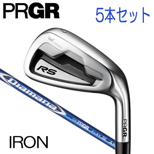【2018モデル】RS アイアン 5本セット(#6~#9, Pw) アールエス IRON SETPRGR プロギアオリジナルカーボンシャフト日本正規品【ゴルフ】