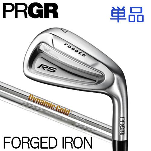 【2018モデル】RS フォージド アイアン 単品 #4 アールエス FORGED IRONPRGR プロギアスペックスチール3 Ver.2ダイナミックゴールド105/120 S200日本正規品【ゴルフ】