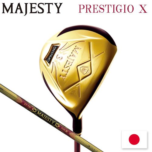 MAJESTY PRESTIGIO X FAIRWAY WOODマジェスティ プレステジオ 10 フェアウェイウッド純正シャフト ヘッドカバー付メンズ ゴルフクラブ日本正規品【ゴルフ】