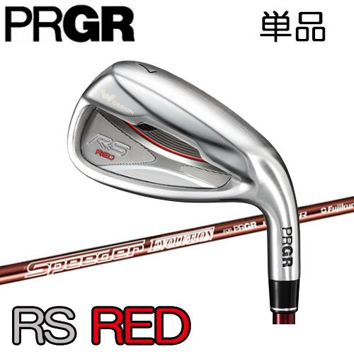 【2019モデル 4月12日発売 予約受付中!】RS RED IRONアイアン 単品オリジナルカーボンシャフトアールエス レッド IRONPRGR プロギア日本正規品【ゴルフ】