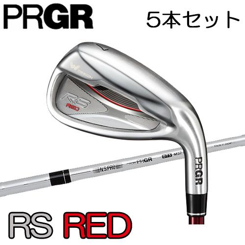 【2019モデル】RS RED IRONアイアン 5本セット(#6~#9,PW)ソフトスチールシャフトアールエス レッドPRGR プロギア日本正規品【ゴルフ】