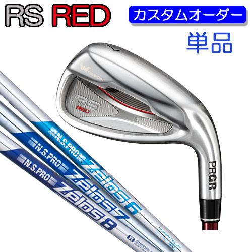 【2019モデル】カスタムオーダー対応RS RED IRONアイアン 単品(#5,AW,SW)Zelos6,7,8アールエス レッドPRGR プロギア日本正規品【ゴルフ】