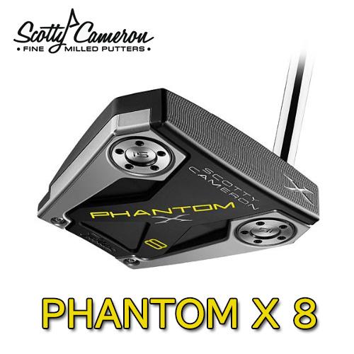 【2019モデル】PHANTOM X 8SCOTTY CAMERONタイトリスト スコッティキャメロン 右用 ヘッドカバー付あす楽【ゴルフ】