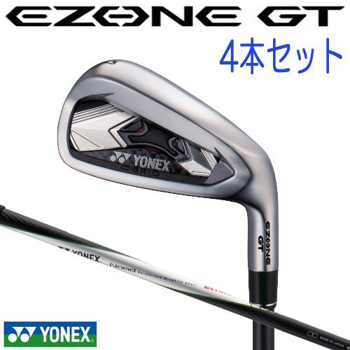 【2020モデル】EZONE GT アイアン 4本セット(#7~PW)カーボンシャフト NST002YONEX ヨネックスイーゾーン ジーティー Ironメンズ 右用日本正規品【ゴルフ】