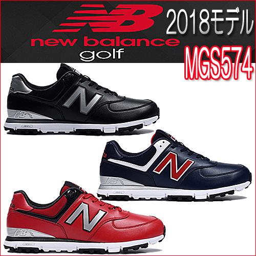 【2018 モデル】メンズ スパイクレス ゴルフシューズ MGS574New Balance NB ニューバランス日本正規品【送料無料】【ゴルフ】 売れ筋
