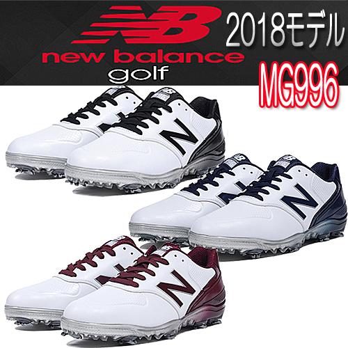 【2018 モデル】メンズ スパイク ゴルフシューズ MG996New Balance NB ニューバランスシグニチャーモデル日本正規品【送料無料】【ゴルフ】 売れ筋