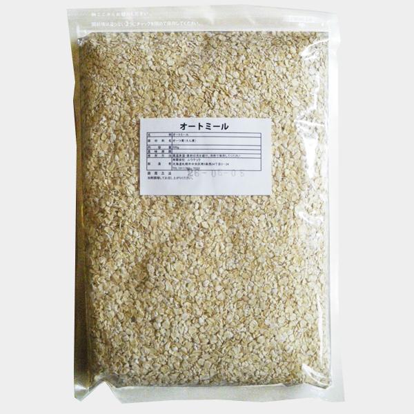 オートミール 500g精白米 食パンに比べて健康に大切なたんぱく質 脂質 鉄分を多く含み 又消化器官の調子を整えるといわれている食物繊維も多く 祝日 注目されています オートミール500g国内加工 オーツ麦100% 記念日 送料無料 業務用 防腐剤 ダイエット シリアル 遺伝子組み換え無し 保存料 不使用 米 着色料 雑穀 添加物 離乳食