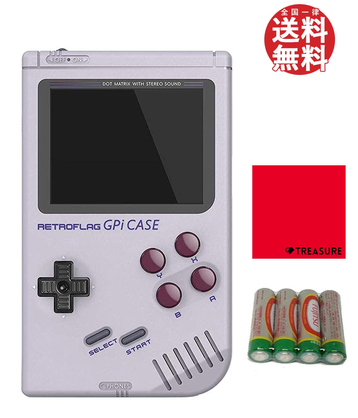 送料無料 エントリーで最大P27倍 9 4 20:00-9 11 1:59 休み 正規品 まとめ買い特価 RETROFLAG レトロフラッグ レトロゲーム風ラズベリーパイケース クロス 4付 単三電池 GPiケース W Pi セミケース GPi Zero Raspberry Case