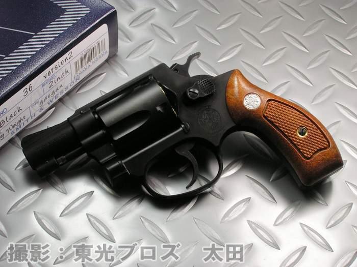【送料無料!】 タナカワークス ガスガン S&W M36 チーフスペシャル 2インチ ヘビーウェイト バージョン2