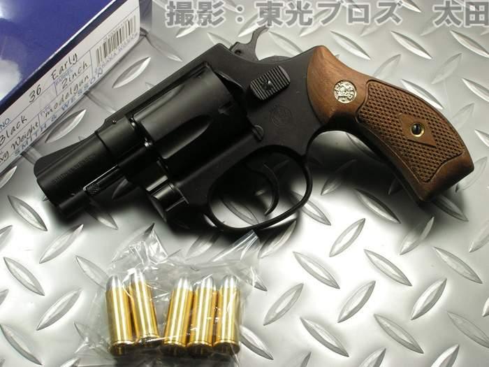 素晴らしい外見 タナカワークス 発火モデルガン S&W M36 チーフスペシャル 2インチ 1966アーリーモデル ヘビーウェイト, みんなの花屋さん ほのか 1a87f222